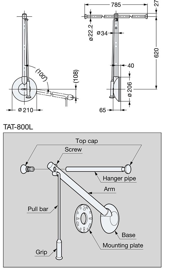 Sugatsune TAT Tallman T Type Pull Down Closet Rod